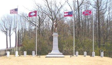 jonesboro-confederate-park